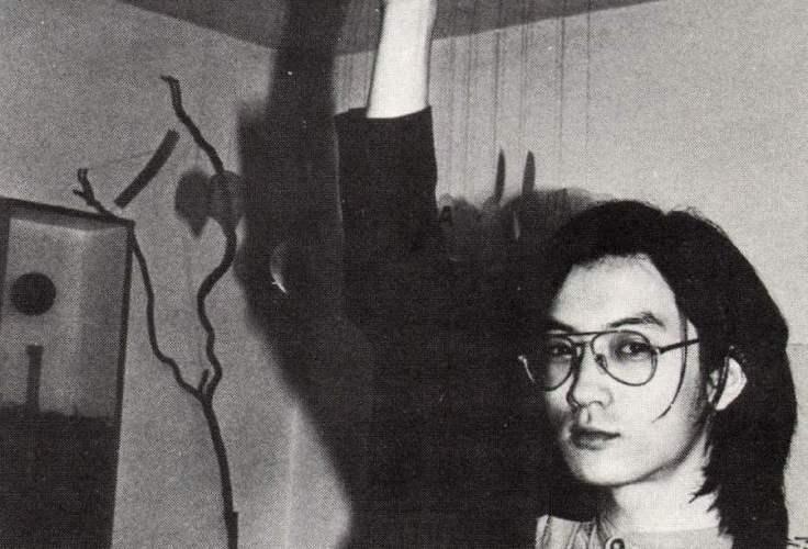Masami-Akita-Merzbow-photo-ca.-19811