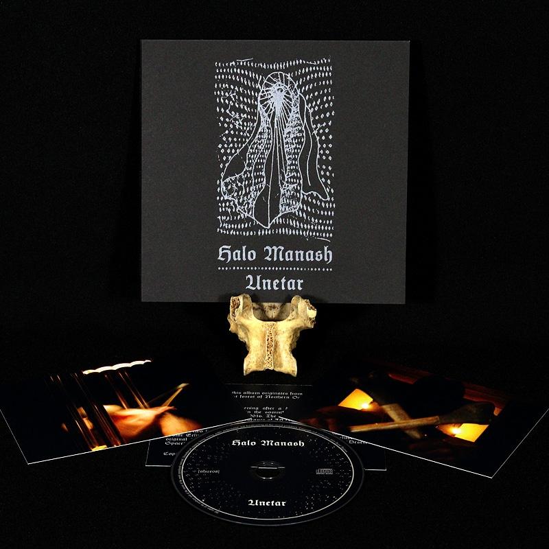 halo-manash-unetar-cd.jpg